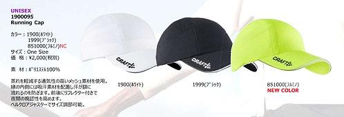 1900095 R Running Cap