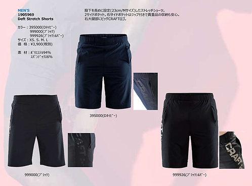1905969 M Deft Stretch Shorts