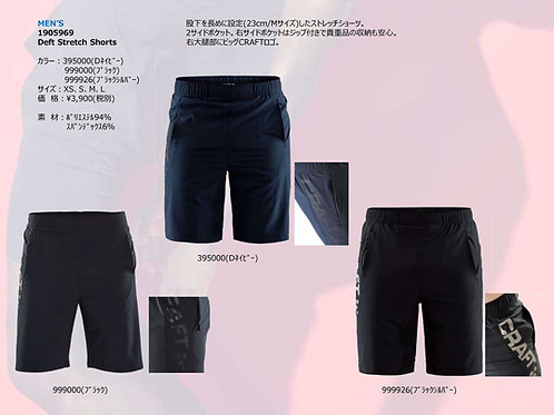 2020SS 1905969 Deft Stretch Shorts 999000 ブラック Sサイズ