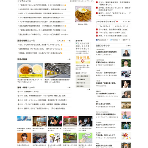 2020/01/05news