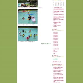 大口東小学校 着衣水泳&カヌー体験