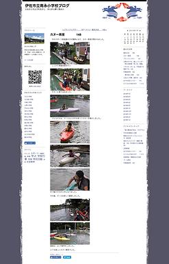 南永小学校カヌー体験教室