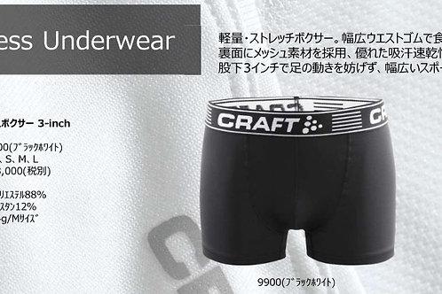 2020SS 1905488 グレートネス ボクサー 3-inch 9900 ブラックホワイト XSサイズ