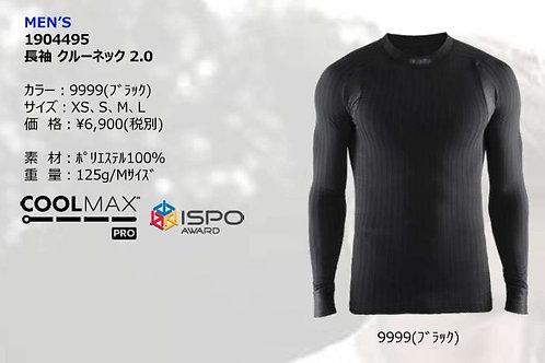 2020SS 1904495 長袖クルーネック 2.0 9999 ブラック XSサイズ