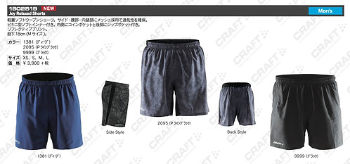 2016SS 1902519 Joy Relaxed Shorts NEW 9999 ブラック Mサイズ