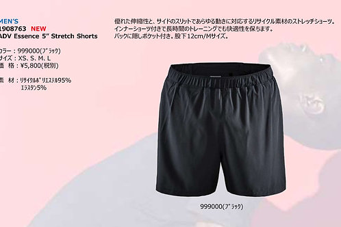 "2020SS 1908763 ADV Essence 5"" Stretch Shorts NEW 999000 ブラック Sサイズ"