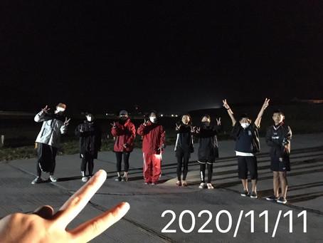 2020/11/11