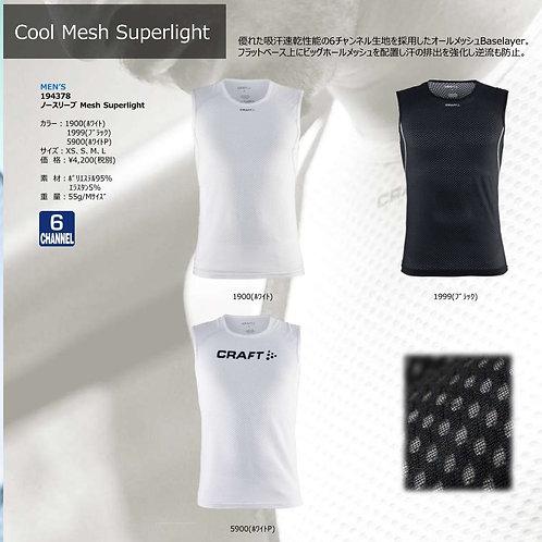 2020SS 194378 ノースリーブ Mesh Superlight 1900 ホワイト Sサイズ