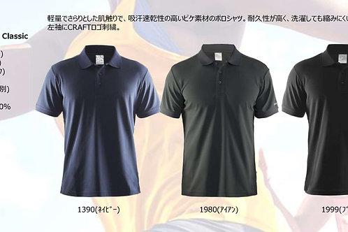 2020SS 192466 Polo Shirts Pique Classic 1390 ネイビー Sサイズ