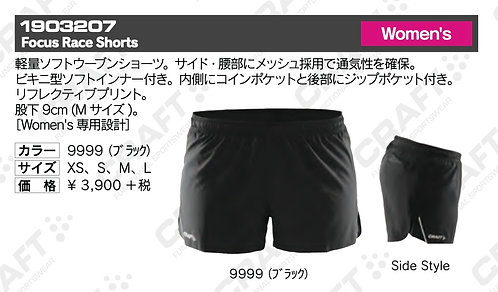 2016SS 1903207 Focus Race Shorts 9999 ブラック Sサイズ