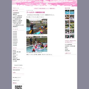 山野小学校カヌー体験教室