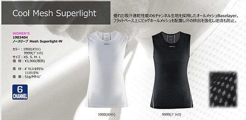 1903404 M ノースリーブ Mesh Superlight-W
