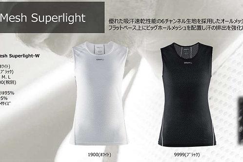 2020SS 1903404 ノースリーブ Mesh Superlight-W 1900 ホワイト XSサイズ