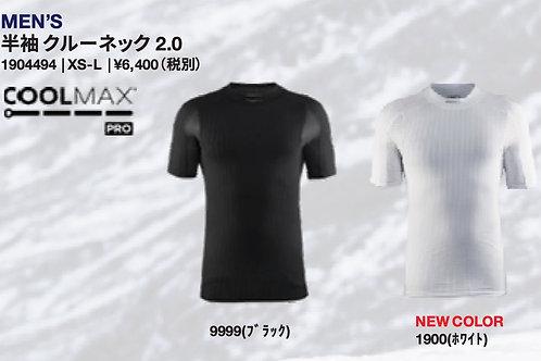 2018AW 1904494 半袖クルーネック 2.0 1900 ホワイト Sサイズ