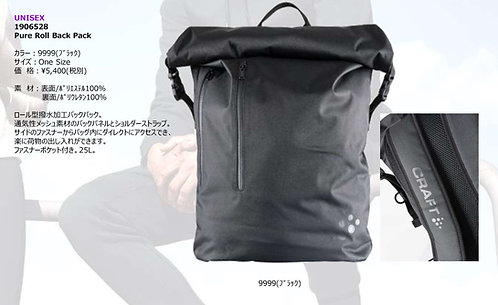 1906528 R Pure Roll Back Pack
