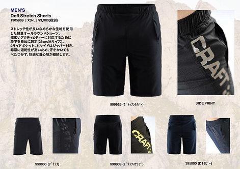 2018AW 1905969 Deft Stretch Shorts 999809 ブラックスナップ Lサイズ