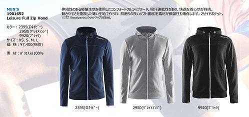 2020SS 1901692 Leisure Full Zip Hood 2950 グレイメランジ Mサイズ