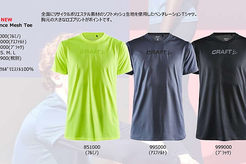 2020SS 1908786 Core Essence Mesh Tee NEW 999000 ブラック Sサイズ