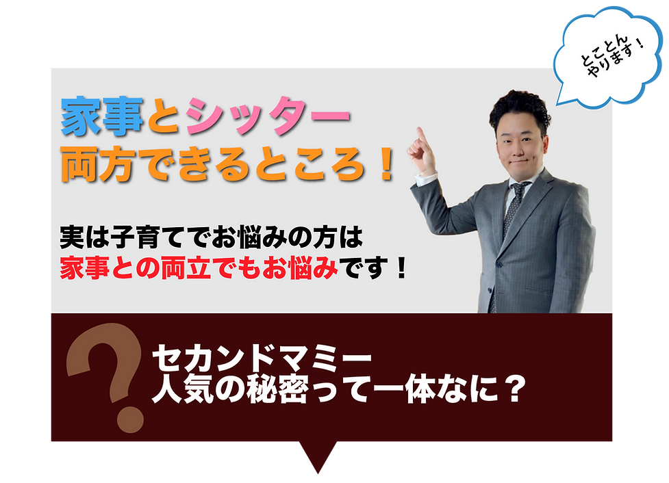 LP用画像3ファイナル.png