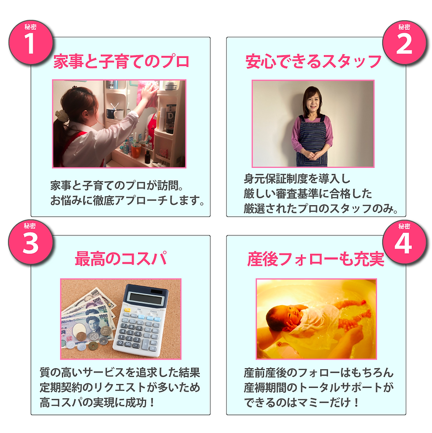 LP用画像5ファイナル.png