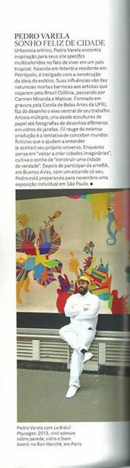 Vogue 2013
