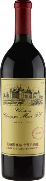 Château Changyu Moser XV Grand Vin