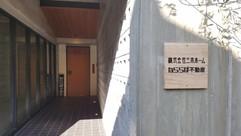 きたまちアパートメント photo31