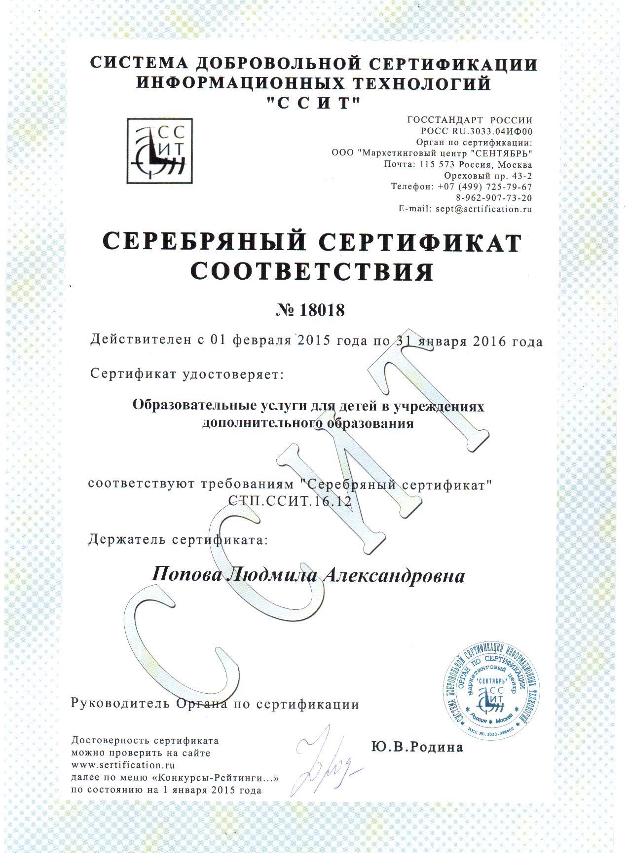 паспорт для Оли 1и2.jpg