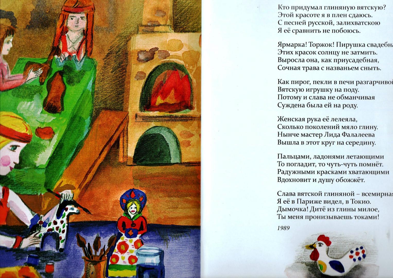 стр 12.jpg