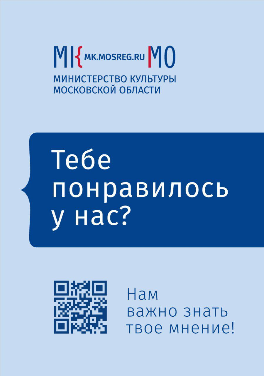 photo5386510548717383581