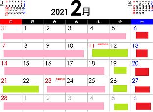 cal-202102-p.png