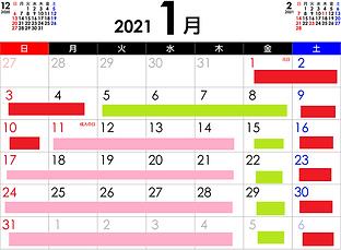 cal-202101-p.png