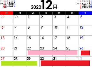 cal-202012-p.png