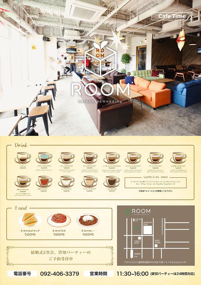 room_カフェポップ.jpg