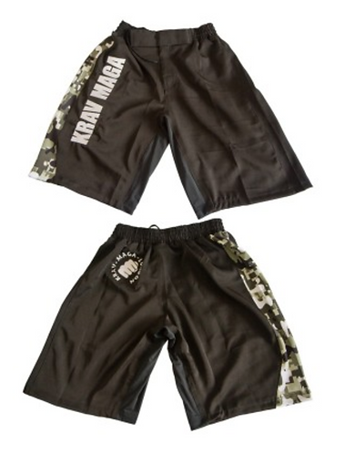 KML Training Shorts