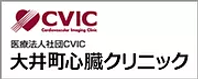 link_oimachi2.webp