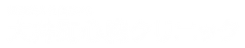 Oimachi_PNG_White_Logo.png