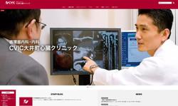 Oimachi_Clinic.jpg