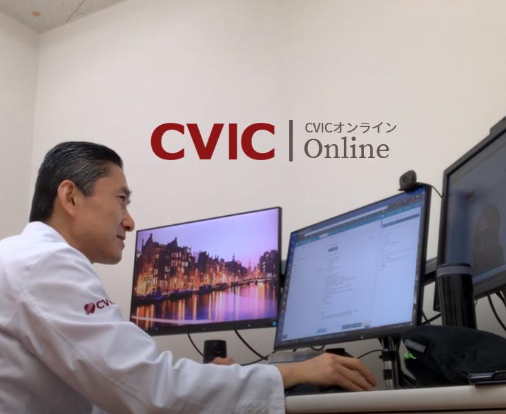 オンライン診療: 診察のご予約
