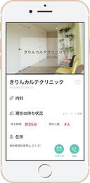 app_Image.jpg