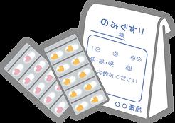おくすり - Copy.png