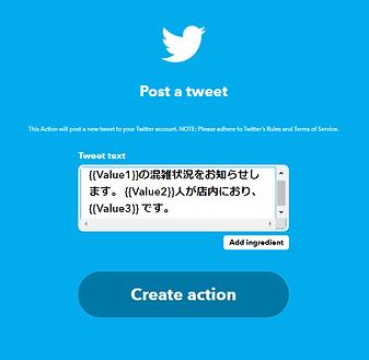 ifttt_custom_twitter3.png
