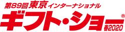 logo_tigs.png