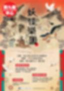 DC_A2 poster_420x597mm_11Oct.jpg