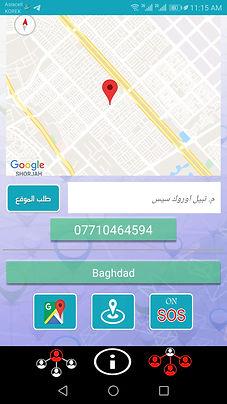 Screenshot_20191218-111557.jpg