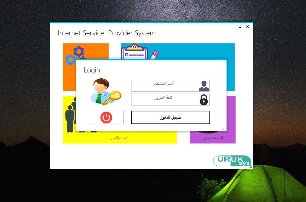 screen 1.PNG
