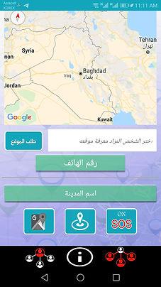 Screenshot_20191218-111140.jpg