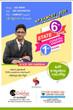 ఎంసెట్ ఇంజినీరింగ్ లో షిర్డీసాయి విద్యార్ధి జయకేతనం