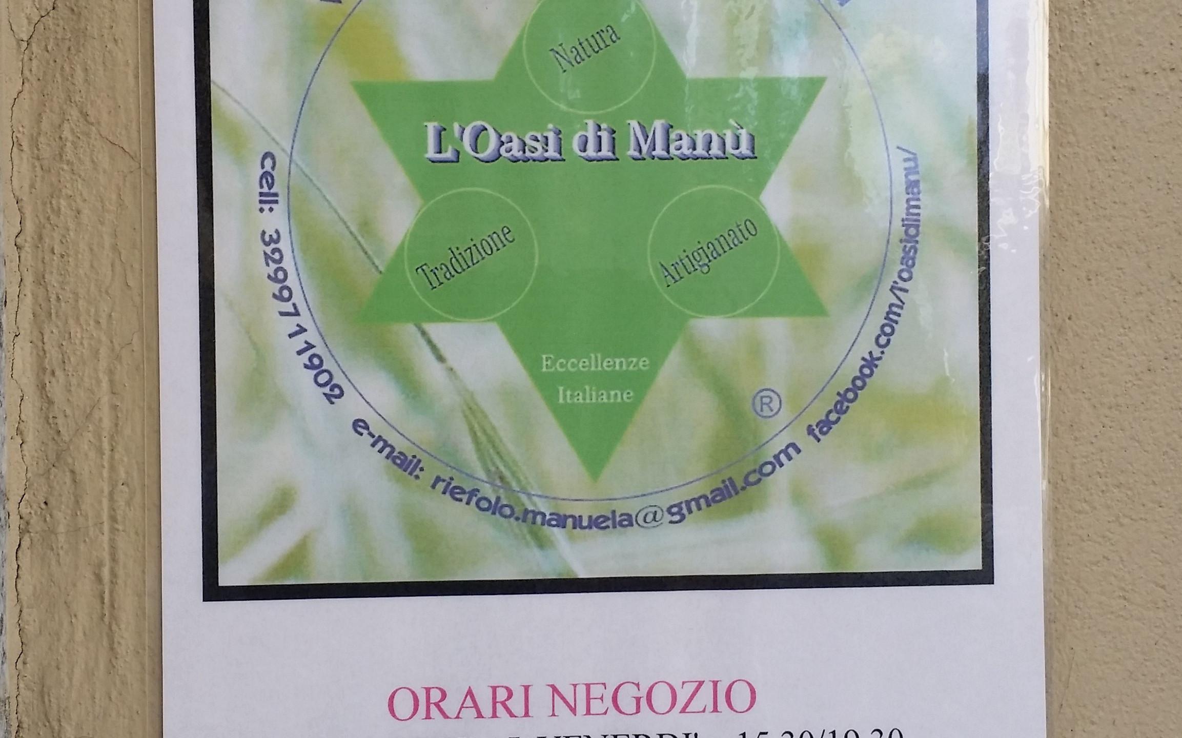 Logo Manù