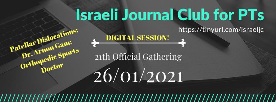 digital  IJCPT 20 OCT20 (1).png